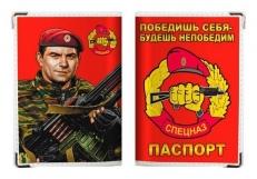 Обложка на Паспорт «Спецназ ВВ Краповые Береты» фото