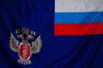"""Флаг """"Госнаркоконтроль"""""""