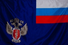 "Флаг ""Госнаркоконтроль"" фото"