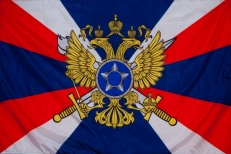 "Флаг ""Службы  Внешней Разведки"" фото"