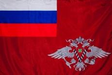 """Флаг """"УФМС РФ"""" фото"""