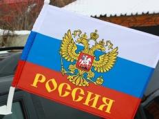 "Автофлаг ""РОССИЯ"" с гербом фото"