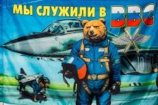 Флаг Военно – Воздушных сил «Медведь» фото
