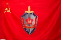 "Флаг ""КГБ ВЧК"""