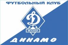 """Флаг """"ФК Динамо"""" М фото"""