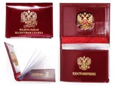 """Портмоне """"Федеральная Налоговая Служба РФ"""" фото"""