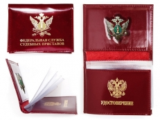"""Портмоне """"ФССП России"""" фото"""