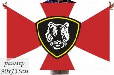 Флаг Восточного регионального командования фото