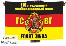 "Флаг ""118 учебно-танковый полк ГСВГ"" Форст Цинна фото"