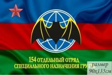 """Флаг 154 ООСпН ГРУ ГШ """"Мусульманский батальон"""" фото"""