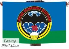 Флаг 16 бригады Спецназа фото