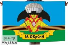 Флаг 16 гвардейской ОБрСпН фото