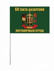Флажок на палочке «Тахта-Базарский погранотряд» фото