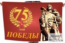 Флаг 75 лет Победы с Воином-Освободителем фото