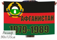 Флаг Афганистан 1979-1989
