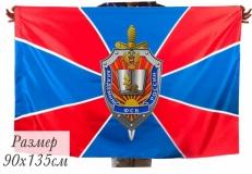 Флаг Академии ФСБ России фото