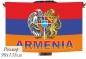 Флаг Республики Армения фотография
