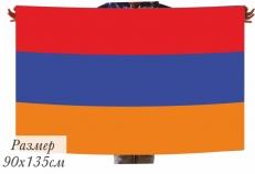 Двухсторонний флаг Армении фото