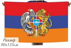 Флаг Республики Армения с гербом 40x60 фото