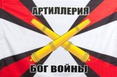 "Флаг ""РВИА"" Артиллерия - Бог войны фото"