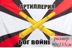 Двухсторонний флаг «Артиллерия – Бог войны» фото