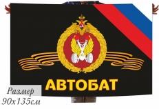 Флаг Автобат фото