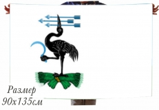 Флаг Байкаловского района фото