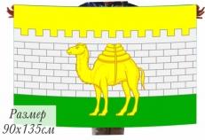 Флаг Челябинска фото