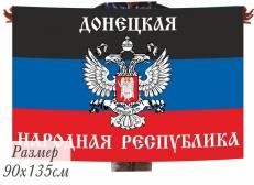 "Флаг ""Донецкая Республика"" фото"