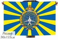 Флаг Дальней Авиации фото