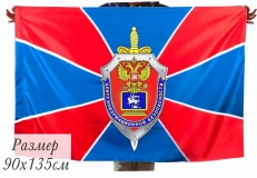 "Флаг ФСБ ""Центр Информационной Безопасности"" фото"