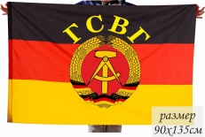 Флаг Группы Советских Войск в Германии фото
