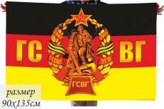 Флаг ГСВГ со знаком 3Д фото