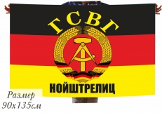 Флаг ГСВГ Нойштрелиц фото