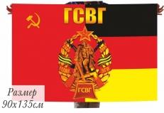 Флаг ГСВГ-СССР фото