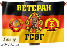 Флаг Ветеран ГСГВ фото