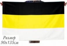 Имперский флаг (Флаг Российской империи) фото