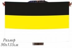 Имперский флаг 40x60 см фото
