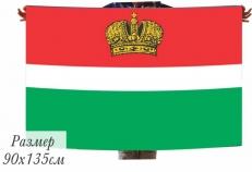 Флаг Калужской области фото