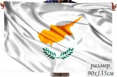 Флаг Кипра фото
