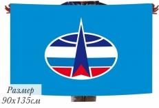 Большой флаг «Космические войска» фото