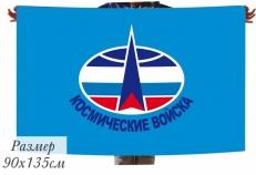 Двухсторонний флаг «Военно-космические войска» фото