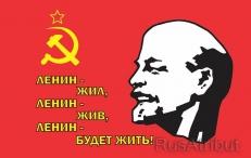 "Флаг СССР ""Ленин жив"" фото"
