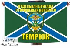 """Флаг """"ОБрПСКР Темрюк"""" Морчасти ПВ фото"""
