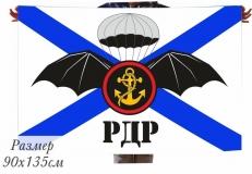 Флаг Разведывательно-Десантной Роты Морской Пехоты фото