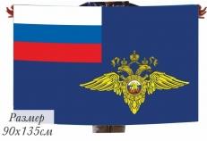 Двухсторонний флаг МВД фото