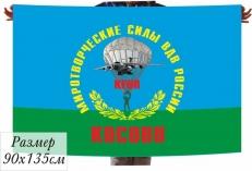 Флаг Миротворческих сил ВДВ России в Косово фото