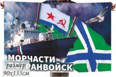 Флаг Морчасти Погранвойск фото
