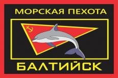 Флаг Морской Пехоты п.Балтийск фото