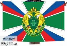 Флаг Погранслужбы РФ с триколором фото